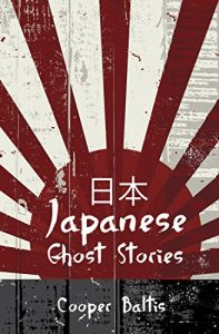Baixar Japanese Ghost Stories: A collection of horror stories for English language learners (A Hippo Graded Reader) (English Edition) pdf, epub, eBook