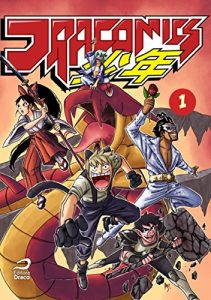 Baixar Dracomics Shonen – volume 1 pdf, epub, eBook