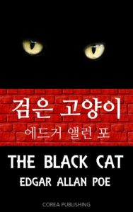 Baixar 검은 고양이, The Black Cat (Korean Edition) (English Edition) pdf, epub, eBook