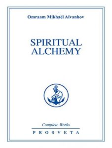 Baixar Spiritual Alchemy (Complete Works Book 2) (English Edition) pdf, epub, eBook