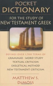 Baixar Pocket Dictionary for the Study of New Testament Greek (The IVP Pocket Reference Series) pdf, epub, eBook