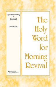Baixar The Holy Word for Morning Revival – Crystallization-study of Ezekiel, Volume 1 (English Edition) pdf, epub, eBook