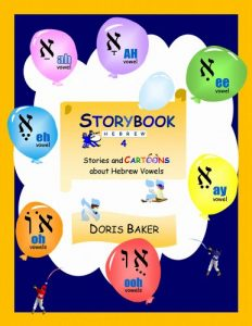 Baixar Storybook Hebrew 4:  Stories and Cartoons About Hebrew Vowels (English Edition) pdf, epub, eBook