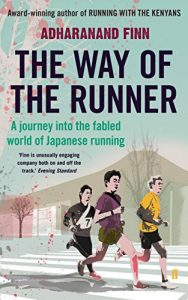 Baixar The Way of the Runner: A journey into the fabled world of Japanese running (English Edition) pdf, epub, eBook