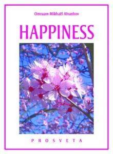 Baixar HAPPINESS (English Edition) pdf, epub, eBook