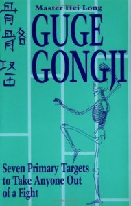 Baixar Guge Gongji: Seven Primary Targets To Take Anyone Out Of A Fight pdf, epub, eBook