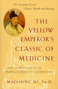Baixar The Yellow Emperor's Classic of Medicine: A New Translation of the Neijing Suwen with Commentary pdf, epub, eBook