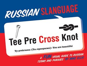 Baixar Russian Slanguage: A Fun Visual Guide to Russian Terms and Phrases (Gsp- Trade) pdf, epub, eBook