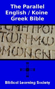 Baixar The Parallel English – Koine Greek Bible: With Strong's Dictionary and Concordance (English Edition) pdf, epub, eBook