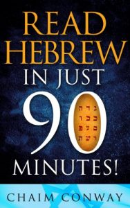 Baixar Read Hebrew in Just 90 Minutes! (English Edition) pdf, epub, eBook
