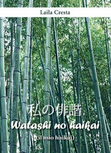 Baixar Watashi no haikai (il mio haikai) pdf, epub, eBook